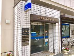 滋賀銀行八日市支店