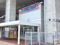 駅レンタカー新青森駅営業所