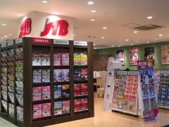 JTB首都圏 厚木支店