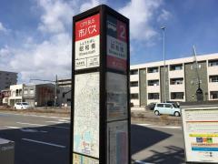 「昭和橋」バス停留所