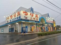 上州屋豊橋曙店