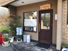 CAFEーTAKAHASHI