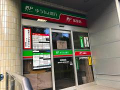 ゆうちょ銀行鹿児島店