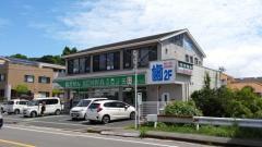 ハシムラ歯科医院