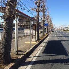 「国分寺入口」バス停留所
