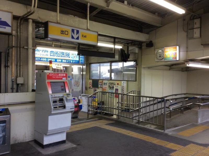京成西船駅 京成西船駅(船橋市...
