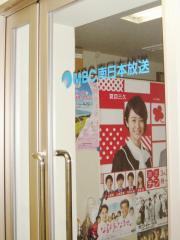 南日本放送福岡支社