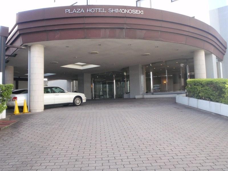 プラザホテル下関