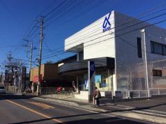 京葉銀行志津支店