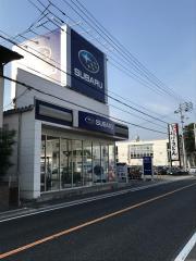四国スバル宇和島店