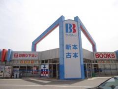 ブックバーン東山店