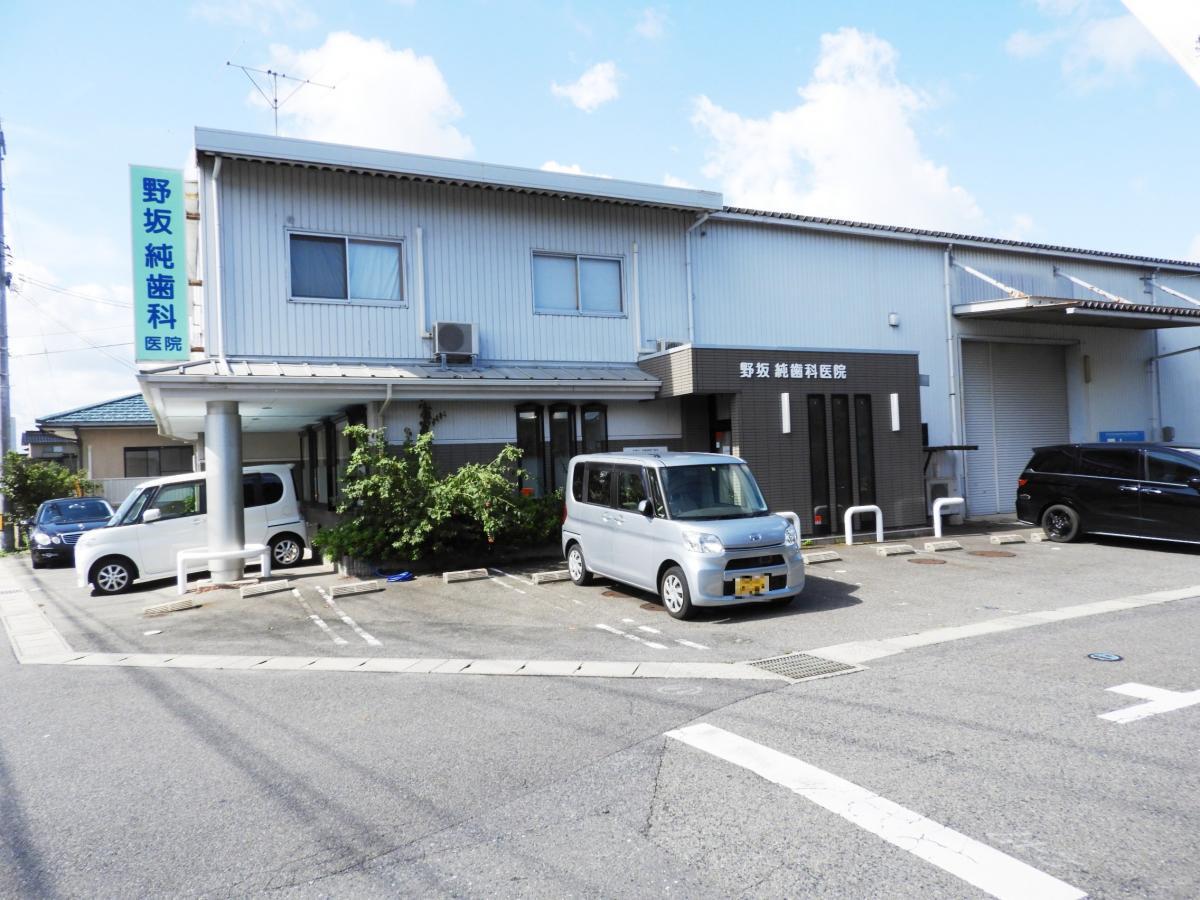 野坂純歯科医院