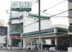 埼玉トヨペット川口支店