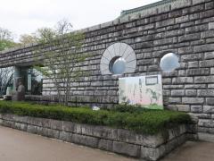 佐藤記念美術館
