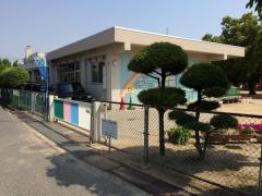 米田保育園