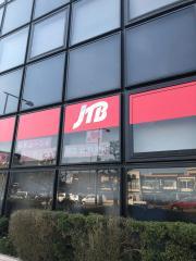 JTB中部 津支店