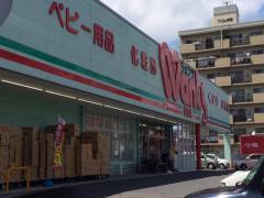 ウォンツ西原店