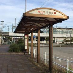 「野跡駅」バス停留所