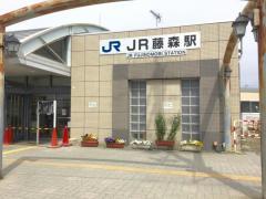 JR藤森駅