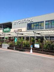 カインズスーパーホームセンター名古屋堀田店