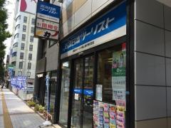 近畿日本ツーリスト 甲府営業所