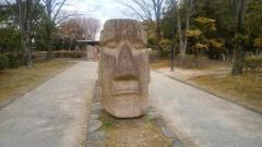 西桑津公園