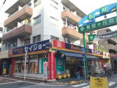 くすりセイジョー石川台店