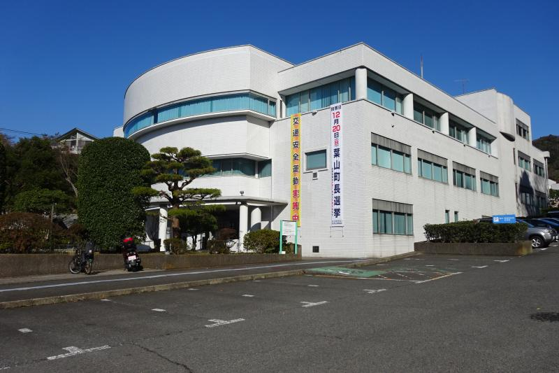 「葉山町」の検索結果 - Yahoo!検索(画像)