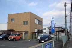 第三銀行高茶屋支店