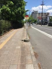 「夕陽ケ丘」バス停留所