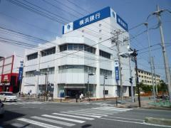 横浜銀行金沢支店