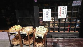 三川屋タンス店三川屋本店