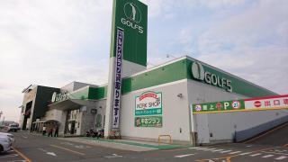 ゴルフ5学園南インター店