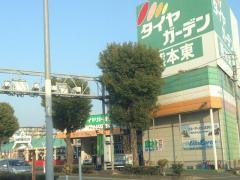 タイヤガーデン熊本東