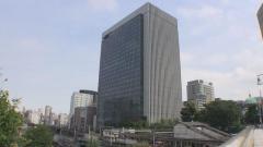 日本製紙株式会社 本社