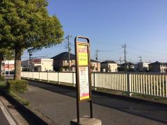 「千原台公園」バス停留所
