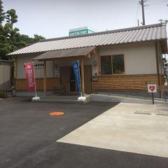 犀ケ崖公園