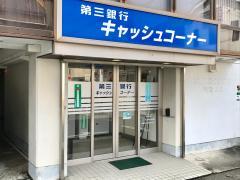 第三銀行鳥羽支店