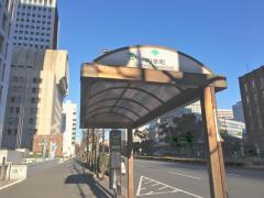 「内幸町」バス停留所