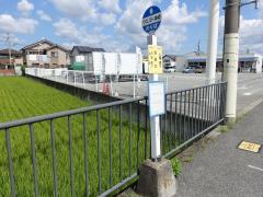 「浜田口」バス停留所