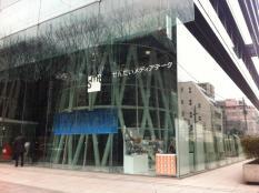 仙台市民図書館