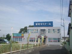 螢雪ゼミナール羽島正木校