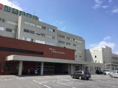 上野総合市民病院