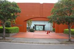 (財)千葉市教育会館