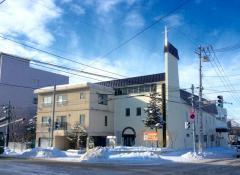 日本キリスト教団 月寒教会