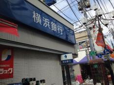 横浜銀行下北沢支店