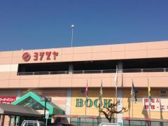 ヨシヅヤ大口店