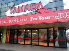 ヤマダ電機テックランド姫路店