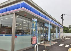 ローソン東浦鰻池店