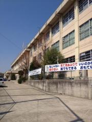 精華中学校